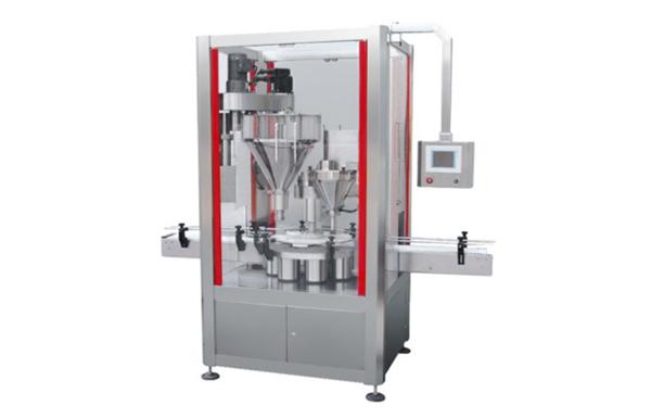 ZWNG1Automatic Powder Filling Machine