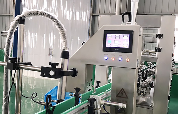 WYW600 Type Liquid Level Detection Machine